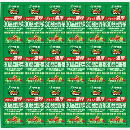 紙パック ぎゅっと濃厚30品目野菜
