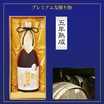 本格梅酒 五年熟成元酒 紀州絵巻