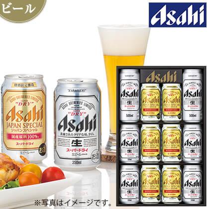 アサヒ スーパードライ ジャパンスペシャルダブルセットA/ビール/JSW-3