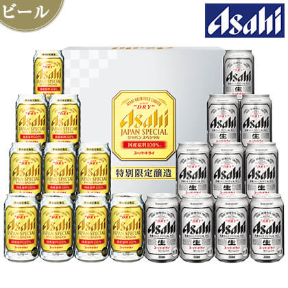 アサヒ スーパードライ ジャパンスペシャルダブルセットC/ビール/JSW-5