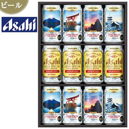 アサヒ スーパードライ ジャパンスペシャルデザイン缶A/ビール/JSD-3
