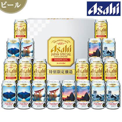アサヒ スーパードライ ジャパンスペシャルデザイン缶C/ビール/JSD-5