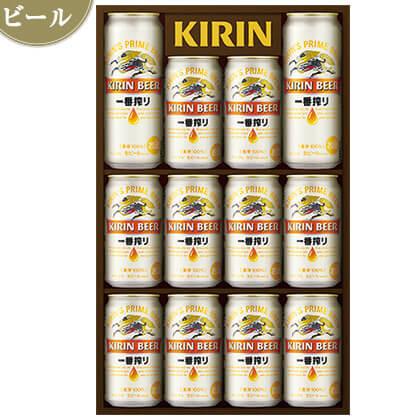 キリン 一番搾りA/ビール/K-IS3