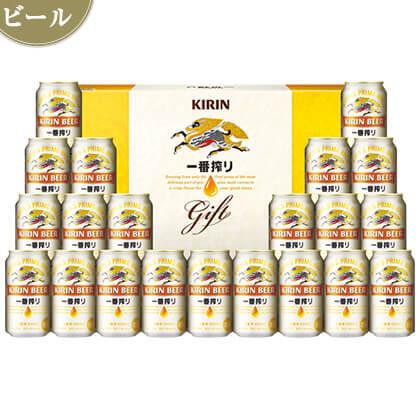 キリン 一番搾りC/ビール/K-IS5