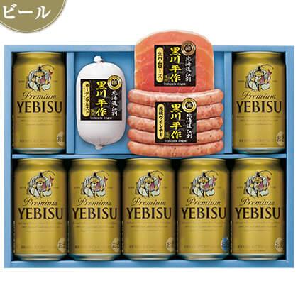 エビスビール&トンデンファームセット/ビール/BTY-5