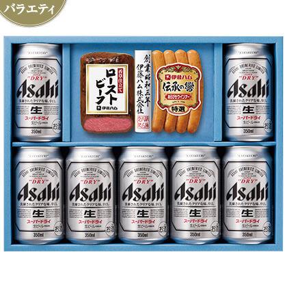 スーパードライ&伊藤ハムローストビーフセット/ビール/BRY-5