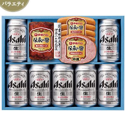 スーパードライ&伊藤ハムセット/ビール/BHY-5