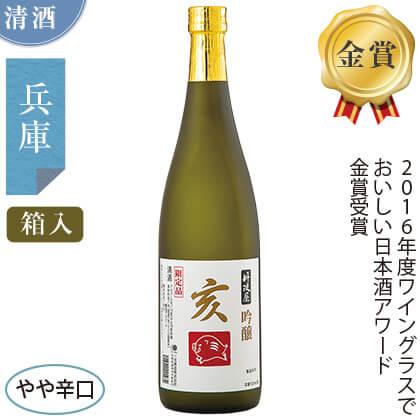 三宅酒造 丹波屋 吟醸「干支ラベル」/日本酒(アルコール24%以下)