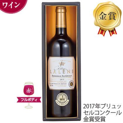 フランス 金賞受賞ボルドー赤ワイン/ワイン/GM-30