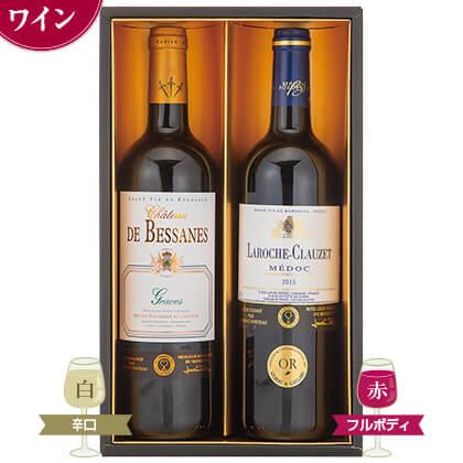 フランス 初代世界最優秀ソムリエ厳選ボルドーワインセット/ワイン/LB-50