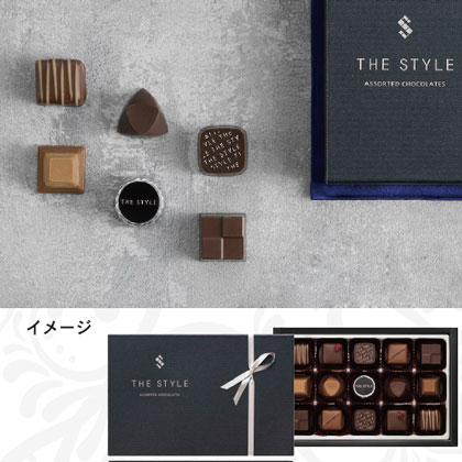 <メリーチョコレート>「THE STYLE」アソ—テッドチョコレート