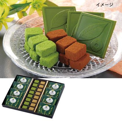 宇治のチョコレート「コンビ」