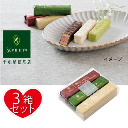 <日本橋 千疋屋総本店>ミルフィーユ3本入 3箱セット