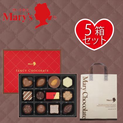 <メリーチョコレート>ファンシーチョコレート 5箱セット