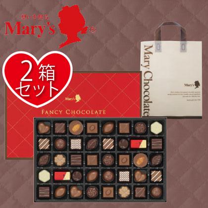 <メリーチョコレート>ファンシーチョコレート 2箱セット