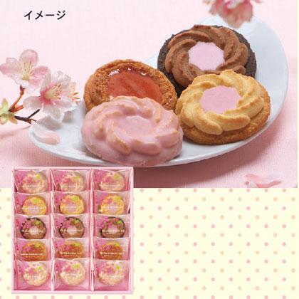 <中山製菓>桜のロシアケーキ15個