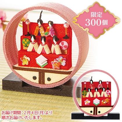 京の町屋歳時記 3月 ひな祭り