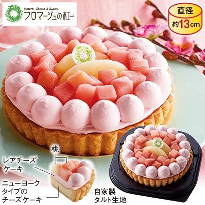 桃のチーズケーキタルト