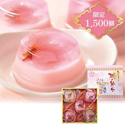 ひなまつり桜プリン