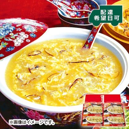 気仙沼産ふかひれスープ