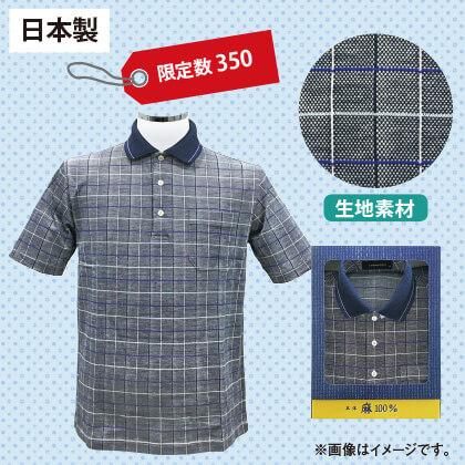 麻格子ポロシャツ Mサイズ