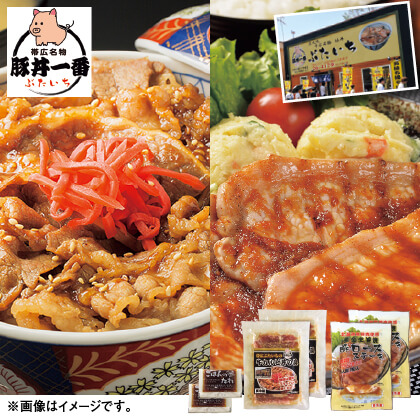 ぶたいちの牛カルビ丼の具&生姜焼豚ロース