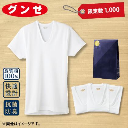グンゼ 抗菌防臭加工半袖U首シャツ3枚セット M