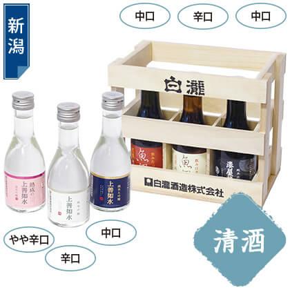 白瀧酒造 白瀧6種のみくらべセット/日本酒(アルコール24%以下)
