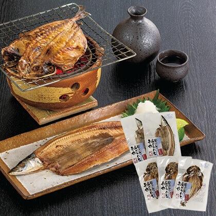 骨ごと食べられる小田原ひもの