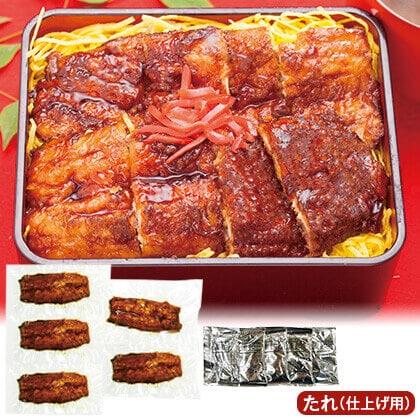 北海道産さんまの蒲焼