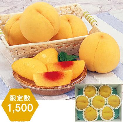 福島の黄桃