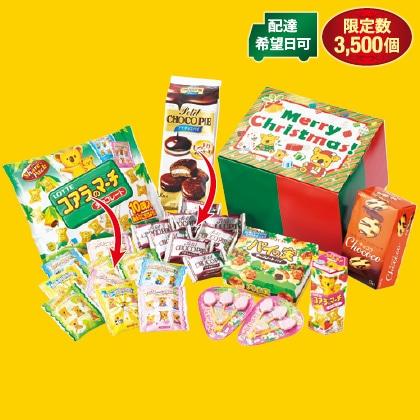 ロッテ クリスマスお菓子BOX