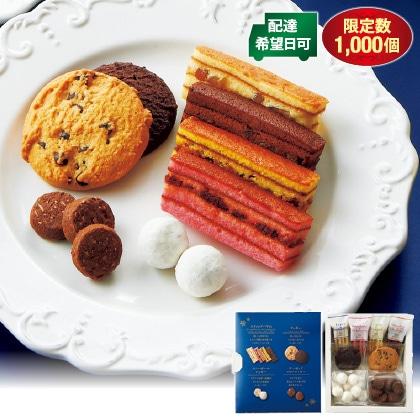帝国ホテル 焼菓子詰合せ(ウィンター)