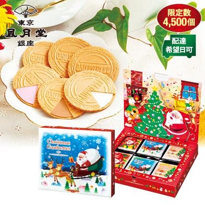 東京風月堂 クリスマスゴーフレット