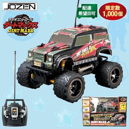 ラジオコントロールカー ダートマックスJr. type−EX