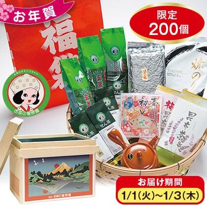 お茶の菅原園 福箱「吉祥」