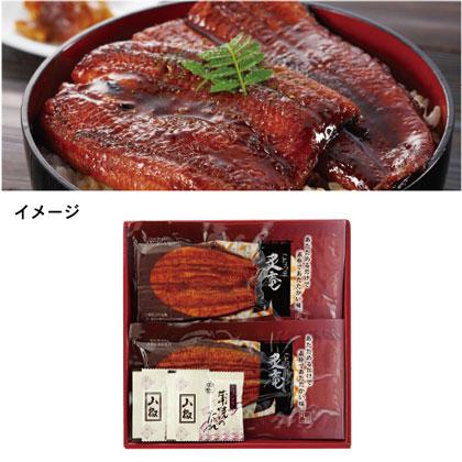 愛知県産うなぎ蒲焼(レンジで簡単調理)A