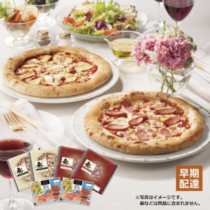 ピザ&生ハムセット
