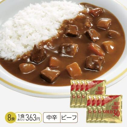 <三越>ビーフカレーゴールド30