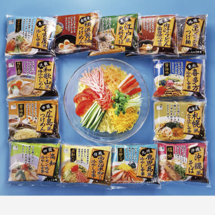 夏の全国袋麺13種詰合せ