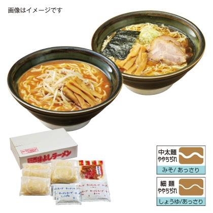 仙台国分町「味よし」ラーメン