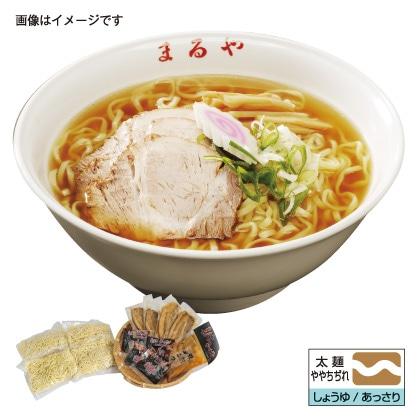 喜多方まるや食堂4食(具材付き)