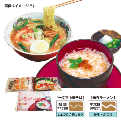 秋田のご当地麺