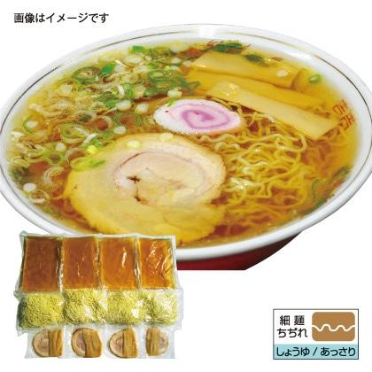 三陸宮古ラーメン4食