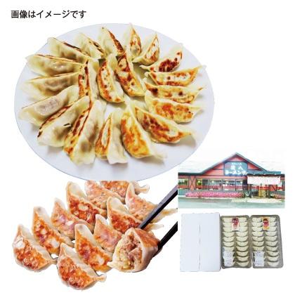 牛たん餃子&蔵八餃子