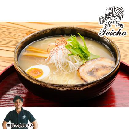 神戸「庭鳥」鶏白湯塩ラーメン