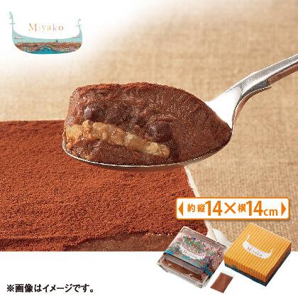 <MIYAKO>もう一度食べたくなるチョコレートティラミス