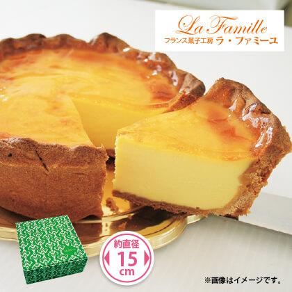 瀬戸内レモン半熟チーズケーキ