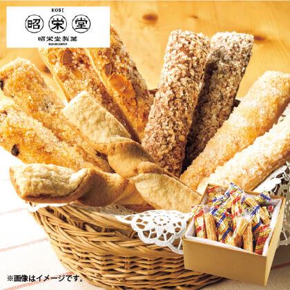 神戸のパイ5種詰合せ