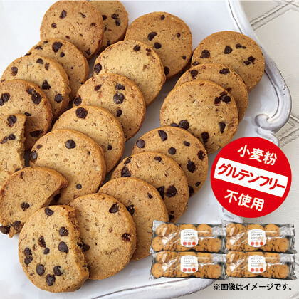 お徳用ダブルナッツミニクッキー(割れアリ)